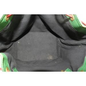 Louis Vuitton Bicolor Green x Red Petit Noe Drawstring Bucket Hobo Bag 329lvs223