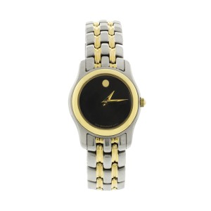 Movadao Ladies Two Tone Musuem Watch