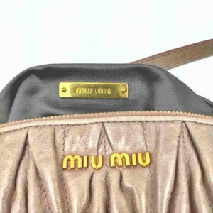 Miu Miu Quilted Pink Cinch Shoulder Bag 860066
