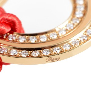 Poiray 18K Rose Gold Diamond Heart Pendant & Cord Necklace