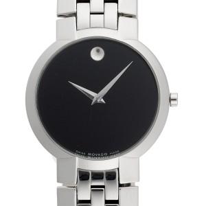 Movado 37mm Unisex Watch