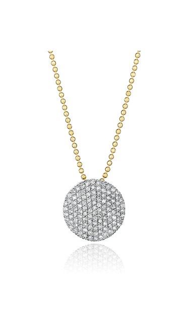 Yellow Gold & Diamond Infinity Necklace