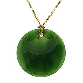 Tiffany & Co. Elsa Peretti 18K Yellow Gold & Round Jade Pendant Necklace