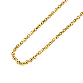 Chopard 18K Yellow Gold Necklace