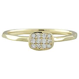 0.12 Carat 14K Yellow Gold Diamond Ring