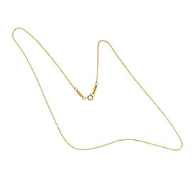 Tiffany & Co. Elsa Peretti 18K Yellow Gold Chain Necklace