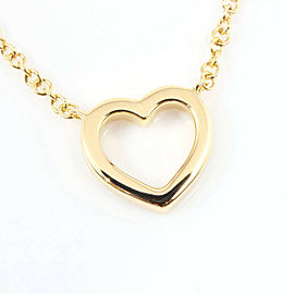Tiffany & Co. 18k Rose Gold Diamond Heart Metro Necklace Pendant CHAT-169