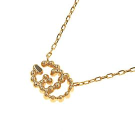 Gucci yellow gold GG Running Multi Necklace
