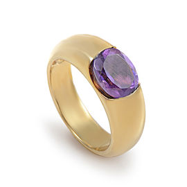 Suarez 18K Yellow Gold Amethyst Ring
