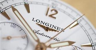 longines popular designs